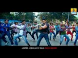 "Kote Katti ""Manada Mareyalli"" feat. Ajay Rao, Sriki, Vindhya"