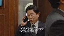【韓国ドラマ】 法廷プリンス - イ判サ判 - 第19話