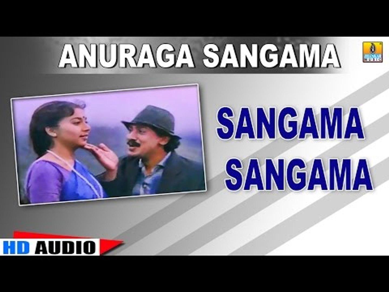 Sangama Sangama | Anuraga Sangama | feat Kumar Govind, Ramesh, Sudharani