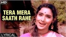 Tera Mera Saath Rahe | Lyrical Song | Saudagar | Lata Mangeshkar Hit Songs | Amitabh Bachchan, Nutan