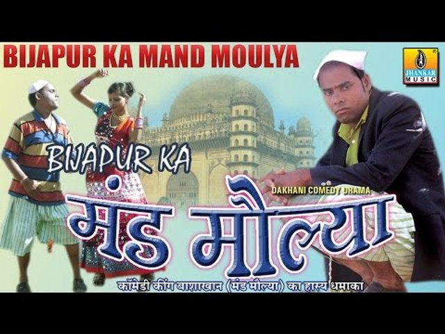 mand moulya comedy video