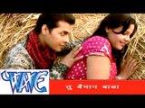 तू बईमान बड़ा रे - Hindi Hit Song  | Dil Diwana | Shashi Pandey | Hindi Hit Song