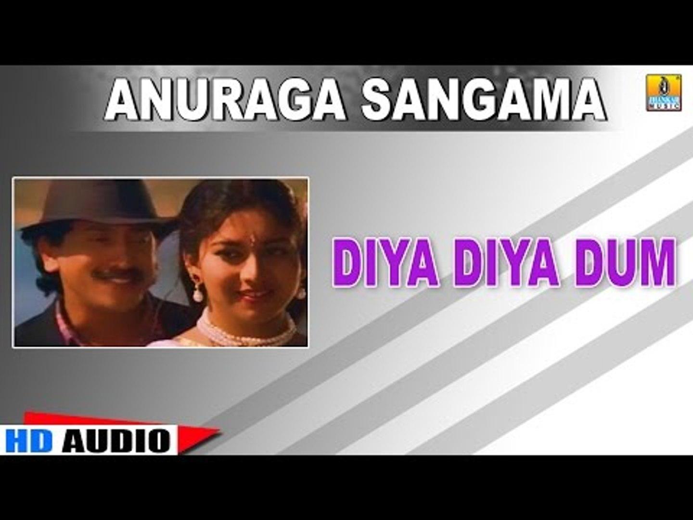 Diya Diya Dum | Anuraga Sangama | feat Kumar Govind, Ramesh, Sudharani