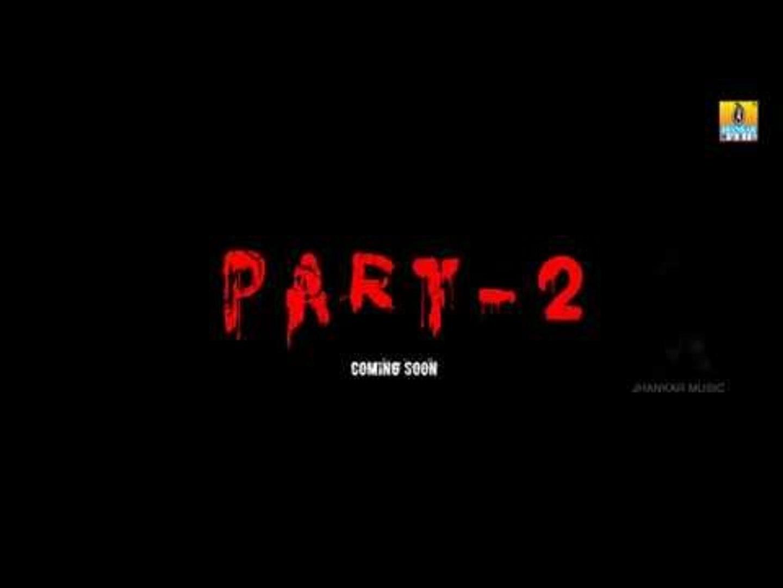 Part 2 | Kannada Horror Movie | Official Promo | Govind Raj, Venkatesh, Lohith, Srinivas