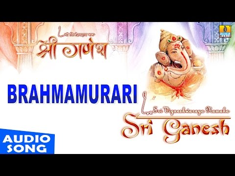 Brahmamurari | Sri Ganesh | Sanskrit Devotional | Shankar Shanbhog — Devotional Song