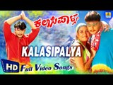 Kalasipalya I Kannada Film Video Jukebox I Darshan, Rakshita