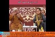 Javed Akhtar Wrong Pronounciation of Urdu  اردو کا غلط تلفظ