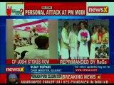 After Rahul Gandhi's rebuke, Congress' CP Joshi apologises;  BJP demands expulsion