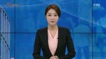 11월 25일 YTN 시민데스크 / YTN