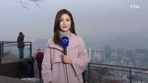 [날씨] 공기 탁한 휴일...내일 맑고 오늘보다 따뜻 / YTN
