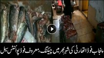 Punjab Food Authority sealed well-known food points across the Punjab