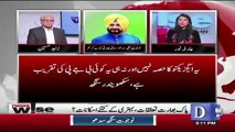 Navjot Singh Sidhu Response On Criticism That He Faced When He Visited Pakistan 3 Months Ago..