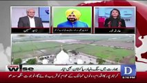 What Are You Going To Eat On Your Lahore Arrival.. Navjot Singh Sidhu Response