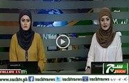Such TV Bulletin 09pm 25 November 2018 Such Tv