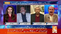 How Do We See The Welcome Of India Opening Of Kartarpur Corridor.. Nazir Laghari Response