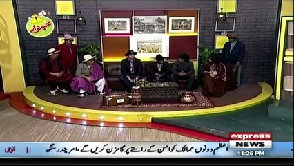 Best of Khabardar - 25th November 2018