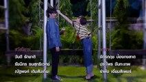 Toi Loi Mau Hong Tap 1 - Phim Thái lan Hay