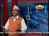 Zameen O Zama Tumhare Liye by Alhaj Khursheed Ahmed Marhoom