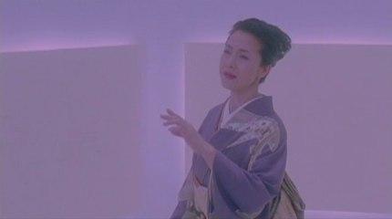 Fuyumi Sakamoto - Rin To Shite