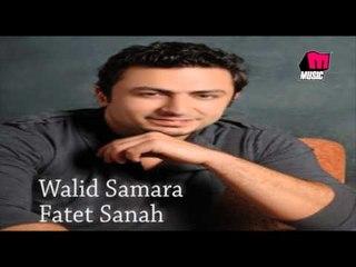 Waleed Samarah - Malak /  وليد سمارة - مالك