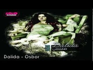 Dalida - Osbor / داليدا - أصبر
