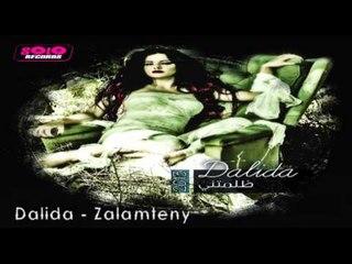Dalida -  Zalamteny / داليدا - ظلمتني