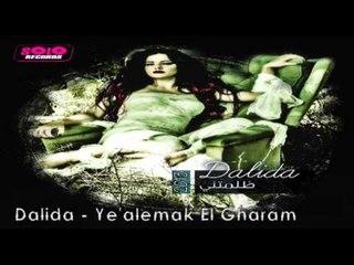 Dalida - Ye'alemak El Gharam / داليدا - يعلمك الغرام