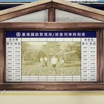 台灣劇-愛的3.14159-EP04-PART1