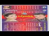3esam Sha3ban - Dala3 El Banat / عصام شعبان عبد الرحيم - دلع البنات