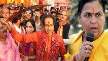 Ayodhya Ram Mandir : Uddhav Thackeray के समर्थन में Uma Bharti ने दिया बड़ा बयान | वनइंडिया हिंदी