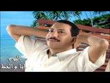 Araby El Soghayar - Ana Mesh Ra7 Ansa / عربي الصغير - أنا مش راح أنسى