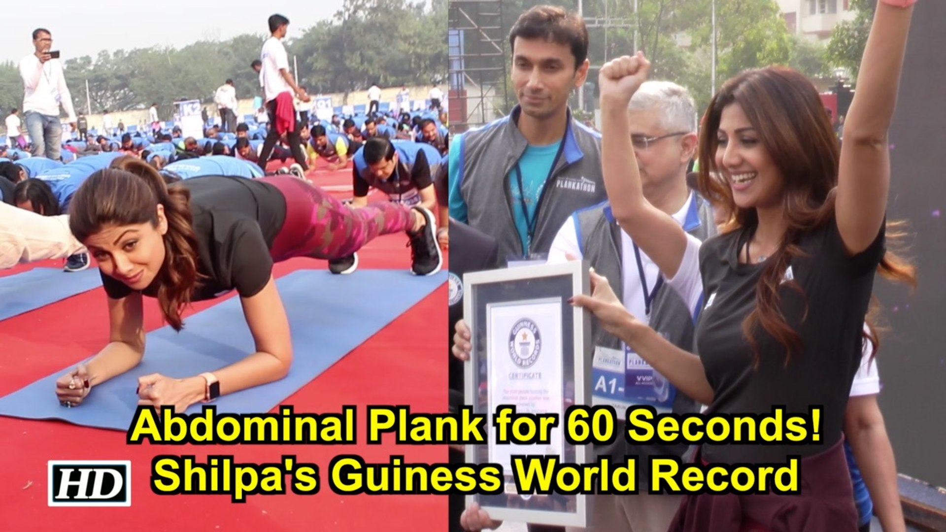 Abdominal Plank for 60 Seconds! Shilpa's Guiness World Record