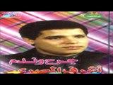 Ashraf Al Masry - Enta Soma Enta   أشرف المصرى - أنت ثم إنت