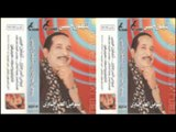 Bayomy El Margawy - Madam Keda / بيومى المرجاوى - مدام كدا