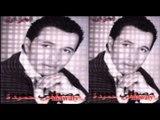 Mostafa 7emeda - Leih   مصطفي حميدة - ليه