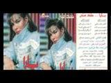Yara El Masreya - 7amada   يارا المصريه - حماده