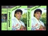 Hasan El Asmar - 7obak Keda / حسن الأسمر - حبك كده
