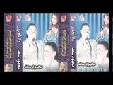 Mahmoud Sa3d - 3asal W Sokar / محمود سعد - عسل و سكر