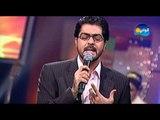 Mohamed Al Mazem - Ein El Hasoud / محمد المازم - عين الحسود