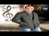 Hazem Mazzika - Khalony Saket / حازم مزيكا - خلوني ساكت