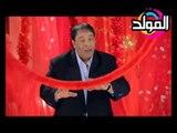 عبد الباسط حموده - فاضي خمس دقايق- ABD El BASET HMOUDA