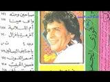 فوزي الجمل - موال غزال من الريف