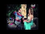 Samira Ahmed - Y3ml Ele Y3gbo / سميرة احمد - يعمل اللي يعجبة