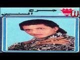Ma7moad Sa3d - Men 8aer Kalam / محمود سعد - من غير كلام