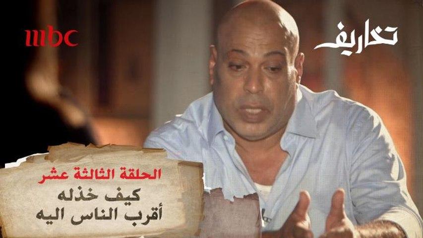 شقيقه سرق زوجته.. مجدي يروي كيف خذلته أمه وأشقائه بعد دخوله السجن
