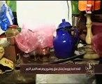 """""""كل يوم"""" يعرض تقرير عن معاناة الحاجة نادية وزوجها"""
