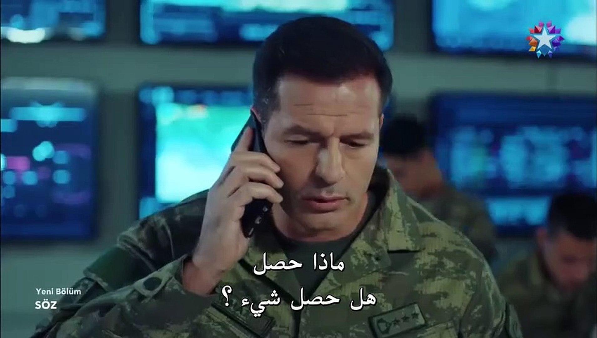 مسلسل العهد الجزء الموسم الثالث 3 الحلقة 11 القسم 1 مترجم للعربية قصة عشق اكسترا