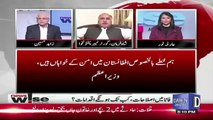 Shah Farman Response On Local Body And Provincial Assembly Election To Be Held In KPK..