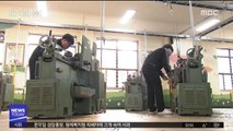 '광주형 일자리' D-4…취준생 '기대' vs 노동계 '싸늘'