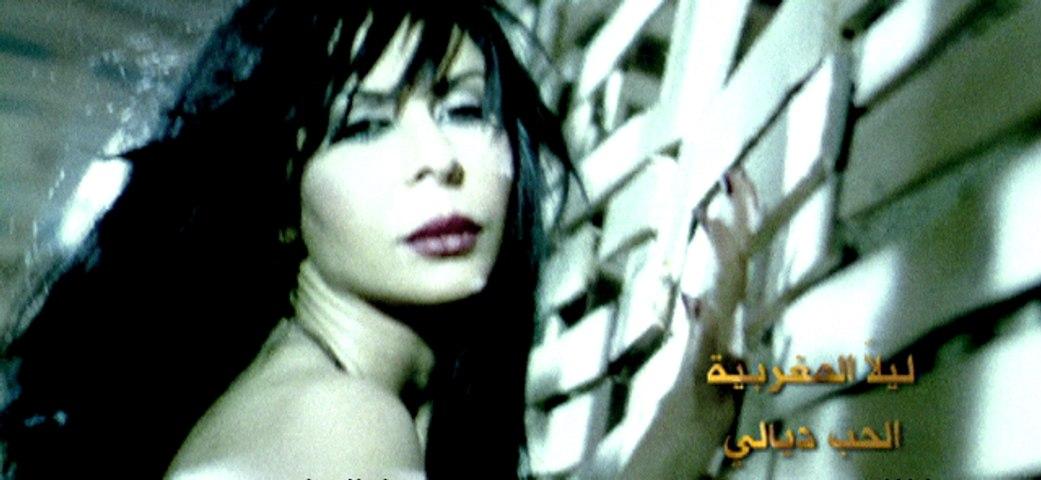Lella - El Hob Dayali